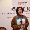 百年门地郑彩萍丨以客户为中心,打造金口碑
