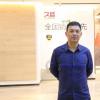 久盛万博manbetx官网网页版湖州经销商王龙:专业做品牌 用心交朋友