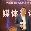 全国工商联家具装饰业商会秘书长张仁江丨以高质量发展为基石,稳步前行