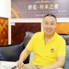 生活家经销商邓鉴锋:连续十年稳步增长 地板年出货突破6万方