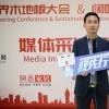 上臣地板董事长顾国华:高质量发展需要企业合力推进