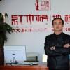 红木枋万博manbetx官网网页版南京经销商陆海林:做生意就像交朋友