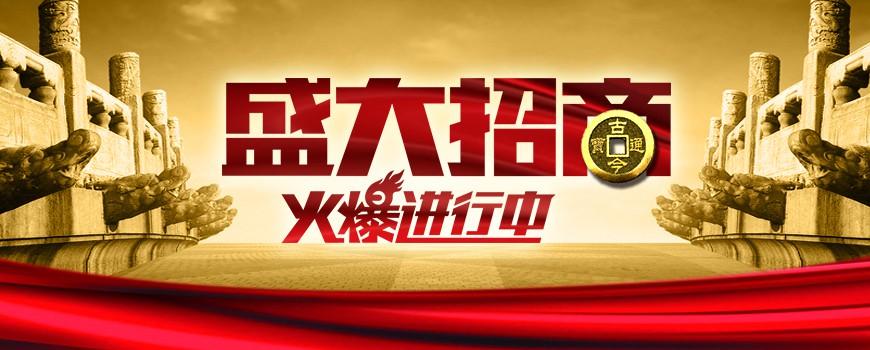 百居佳丽万博manbetx官网网页版