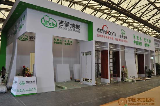 中国木地板网记者首发探班展览馆