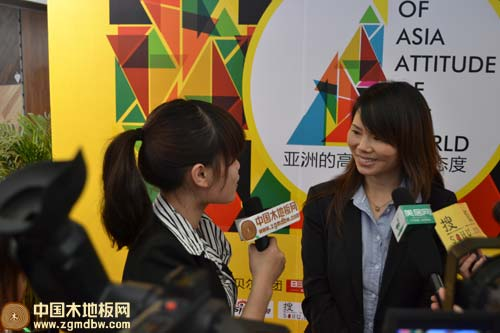 """""""贝尔杯""""亚洲青年设计师原创室内设计大赛颁奖盛典"""