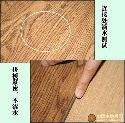 圣象中国印象地板测评