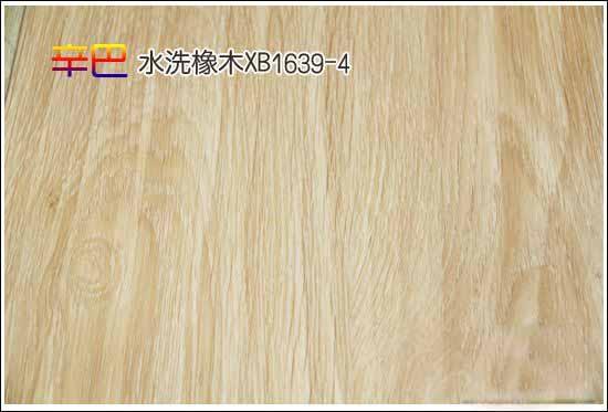 辛巴水洗橡木XB1639-4