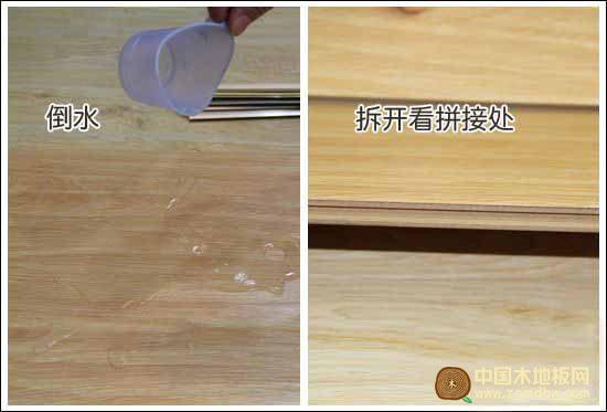辛巴水洗橡木XB1639-4 地板测评