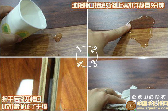 圣象山影柚木强化复合地板