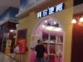 拜尔地板-重庆专卖店