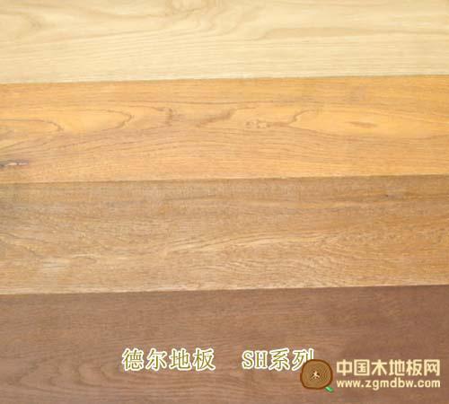 德尔三层实木复合地板测评