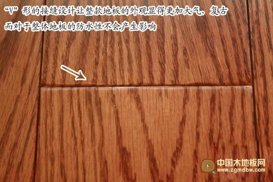 久盛红橡木实木地板测评