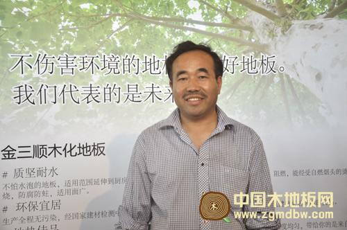 唐山金三顺装饰材料有限公司东北分公司总经理李建永