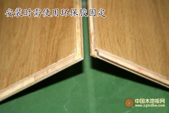 辛巴白栎实木复合地板测评