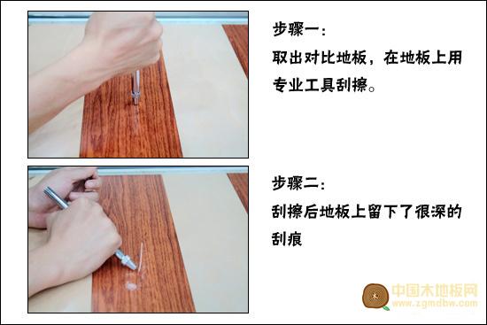 贝亚克青花瓷工艺地板