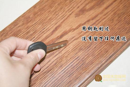 久盛原生态s-36-3实木地板