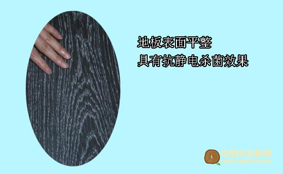 柏丽碳纹橡木强化复合地板