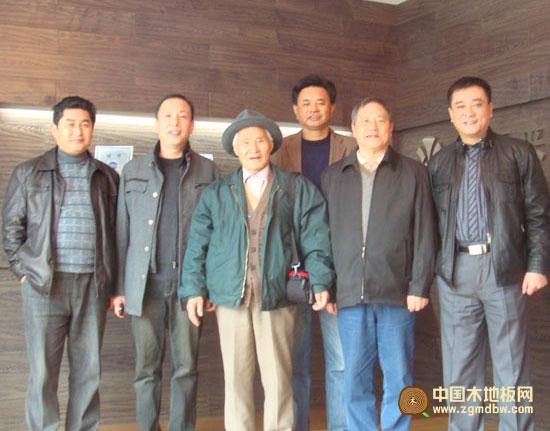 原上海华东设计院导师和专家教授莅临鸿运来地板参观指导