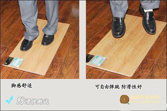 圣象中国创意系列木地板测评