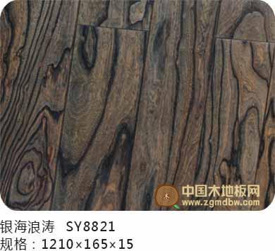 世谊地板实木复合系列
