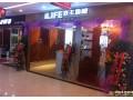 联丰地板-北京店