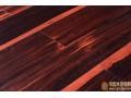 米乐居地板-多层平面黑檀