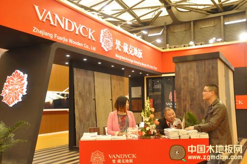 【中国木地板网】上海domotex国际展会是全球地铺