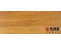 生活家-白栎-香草拿铁