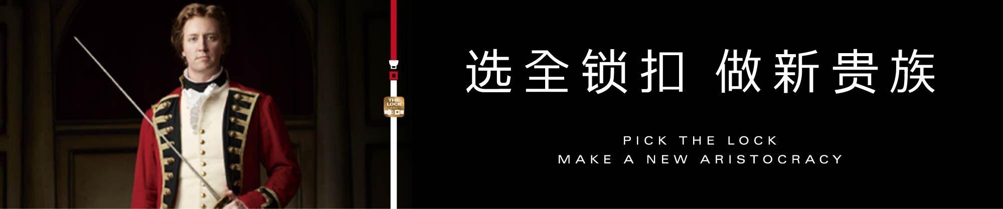 苏州市久隆仙聚装饰材料有限公司