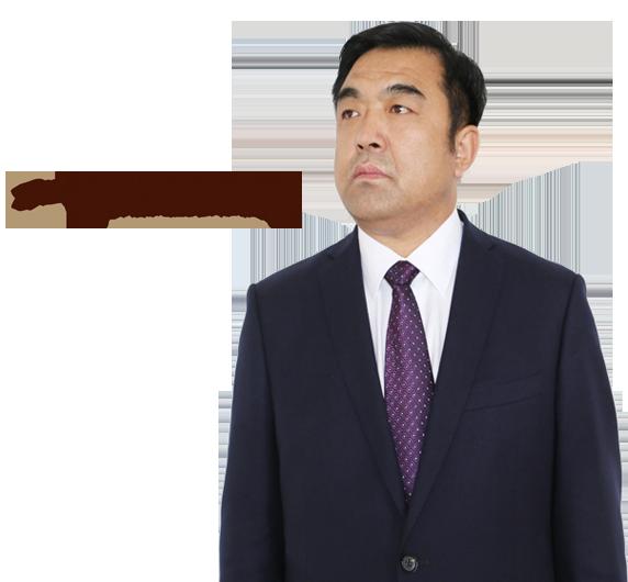 专访燕泥地热地板有限公司 董事长