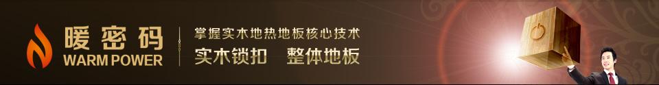 上海暖尚实业有限公司