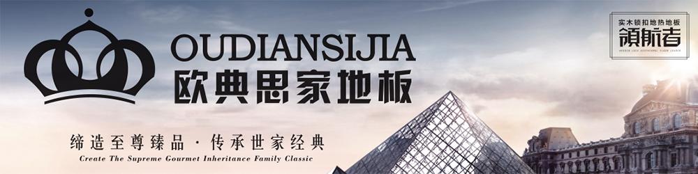 上海新康宜木业有限公司