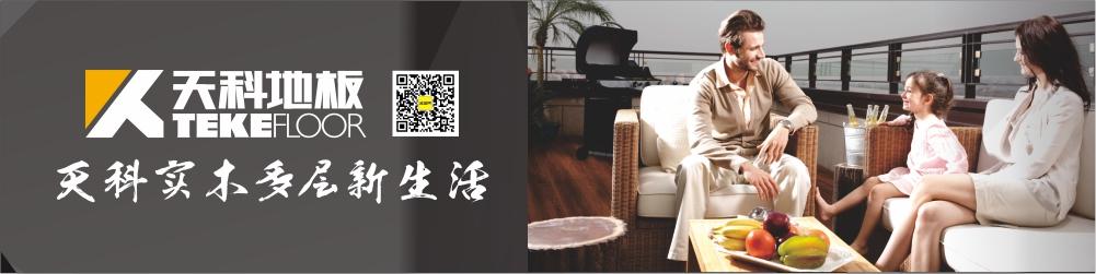 吴江市丰润木业有限公司