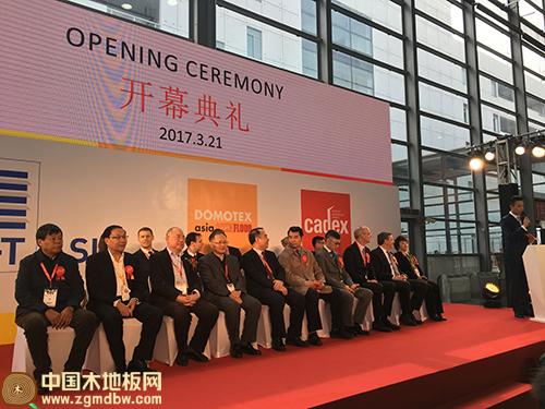 中国木地板网 地板新闻