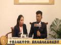 乐百家娱乐官网_乐百家loo588_乐百家娱乐平台专访之燕泥