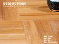 好美家地板-多层复合地板人字拼花系列