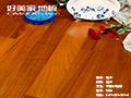 好美家地板-实木地板平面系列(1)