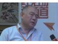 中国林产工业协会秘书长