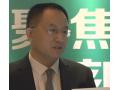 中国木材与木制品流通协会会长刘能文 (1360播放)