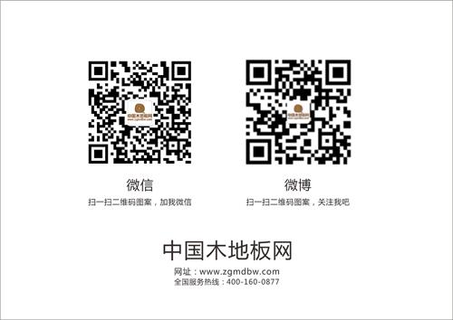 中国丽人地板公司二维码