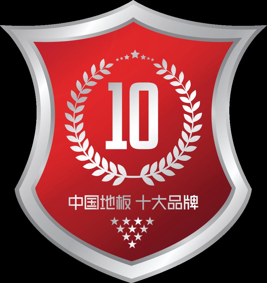 中国万博manbetx官网网页版十大品牌