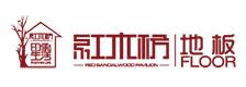 红木枋万博manbetx官网网页版