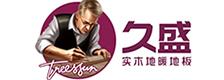 久盛万博manbetx官网网页版