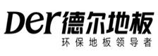德尔万博manbetx官网网页版
