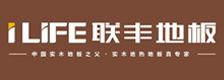 联丰万博manbetx官网网页版