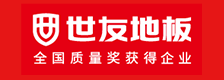 世友万博manbetx官网网页版