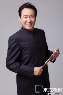 9.20丨相声演员赵卫国邀您共赴长沙金桥 大卫地板