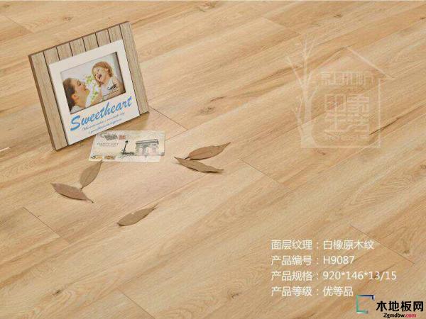 开学季 |  红木枋地板完美打造孩子的第二个家
