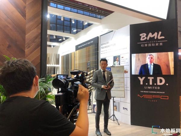 二号站用户登录与您相约,明年再见I栢摩国际2020上海国际地材展圆满成功