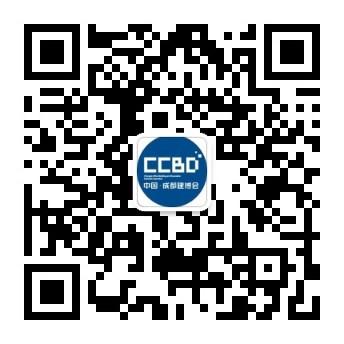 二号站用户登录第二十一届中国(成都)建筑及装饰材料博览会参展邀请函